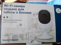 Видеокамера Ростелеком