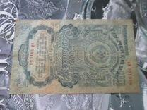 5 рублей 1947