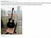 Гитары новые акустические,классические,электро