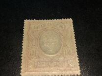 Марки 1906 5 рублей 10 рублей