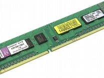 DDR3 4gb 1600
