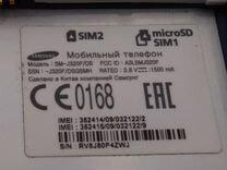 SAMSUNG Galaxy J3 (2016), гарантия 1 мес - Б/У