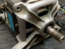 Электродвигататель от стиральной машины