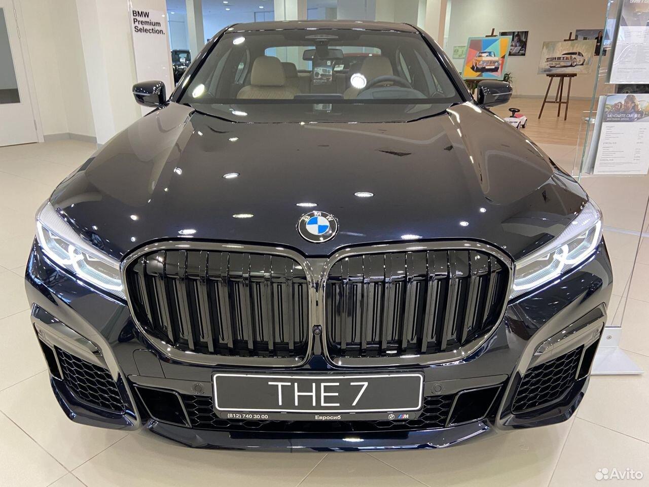 BMW 7 серия, 2020  88129219617 купить 2