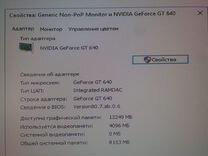 Компьютер Игровой на Intel Core i5 - 6400/16Гб/2Тб