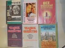 Книги разные
