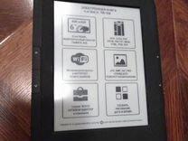 Электронная книга Texet TB-166