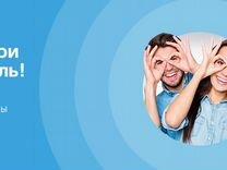 Бесплатные цифровые 20 каналов и спутниковое телев