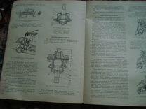 Книга по ремонту иж 21251