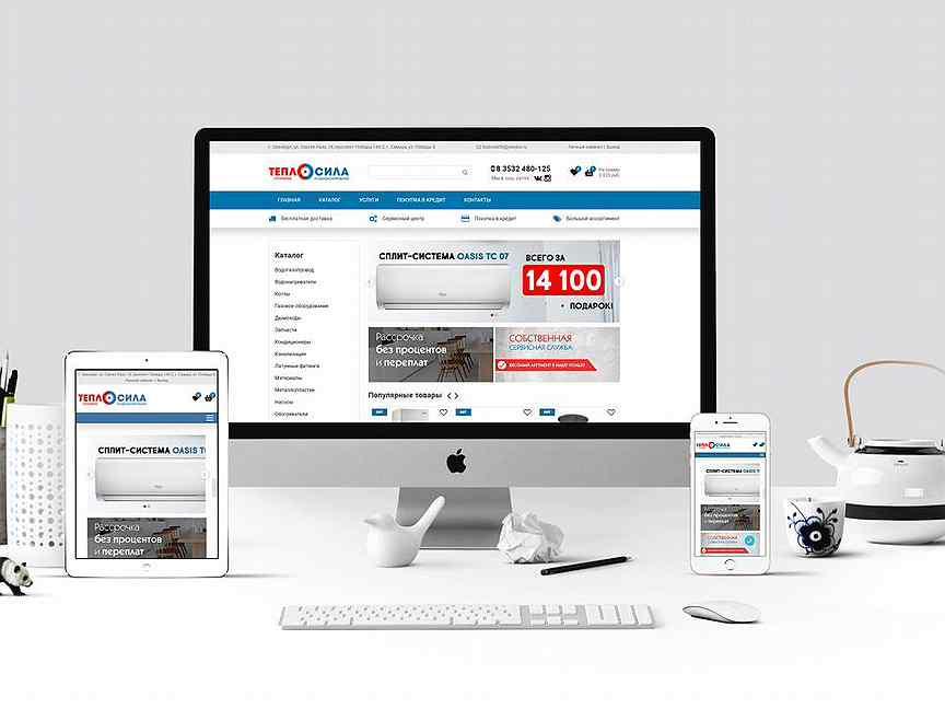 Создание сайта в орен компания dell сайт