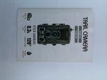 Фотоловушка Филин 200 pro HC-801G акб 5000мАч