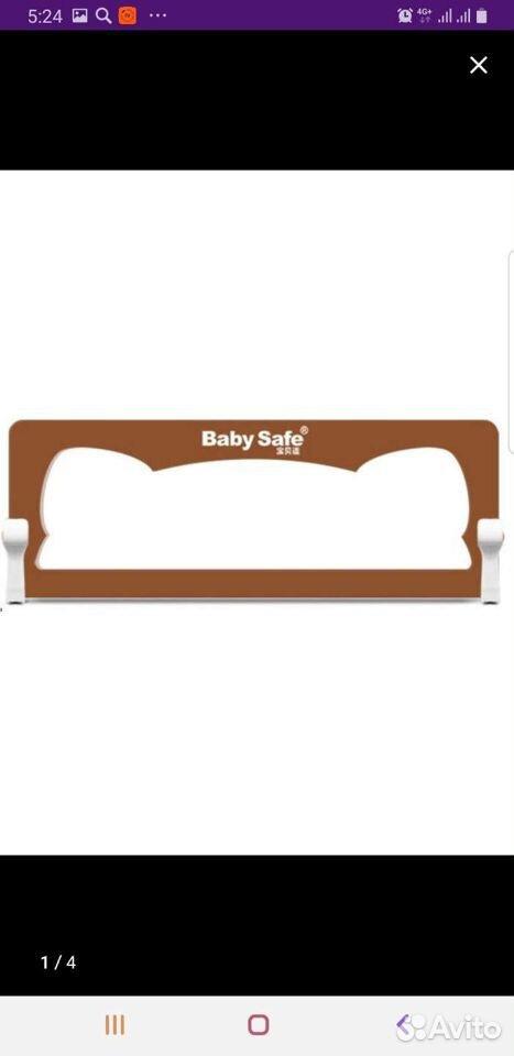 Бортик детский к кровати  89621660006 купить 3