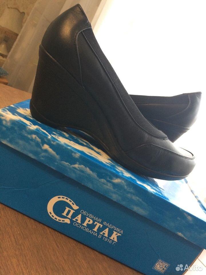 Туфли  89655804083 купить 1