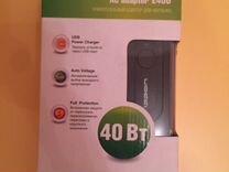 Универсальное зарядное устройство для ноутбука