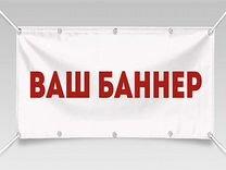 Баннеры — Ремонт и строительство в Великовечном