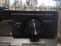 Ресивер Pioneer VSX-817