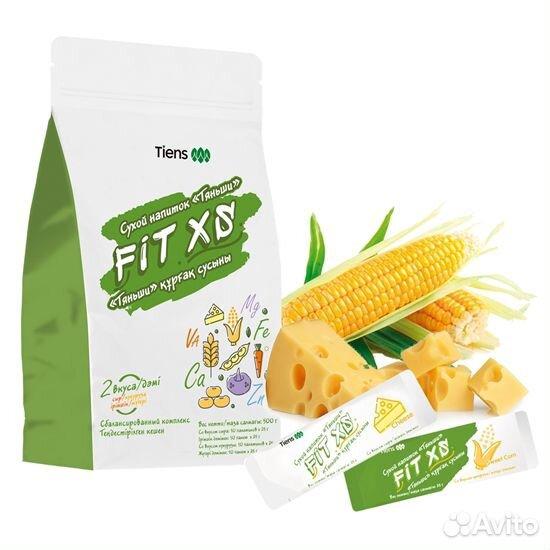 Fit XS Многофункциональное питание  89952208619 купить 1