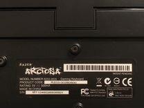 Клавиатура Razer Arctosa