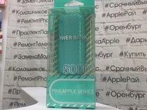 Внешний аккумулятор Remax RPL-14 5000mAh (новый)