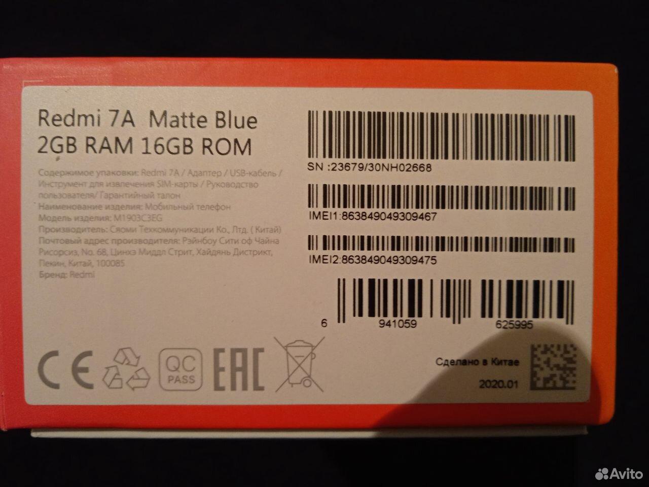 Xiaomi 7a 2/16 новый  89227327990 купить 2