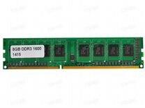Оперативная память ddr3 8gb 1600мгц
