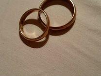 Кольца 56 пробы, обручальные, золотые