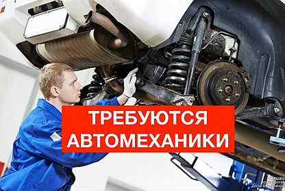 Работа по вемкам в алапаевск девушка модель научной работы