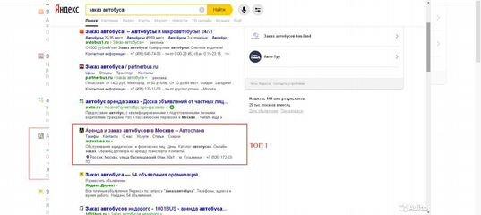 Оптимизация сайта Улица Васильцовский Стан раскрутка сайта Железнодорожная улица (поселок ДСК «Мичуринец»)