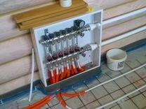 Отопительное оборудование(котлы,радиаторы,трубы)