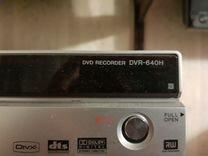 Плазменный телевизор Pioneer PDP-505 XDE + ресивер