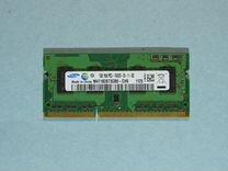 Оперативная память 1Gb M471B2873GB0-CH9