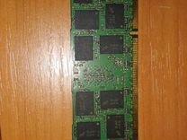 Crucial LV DDR3 1600Мгц 8 Гб