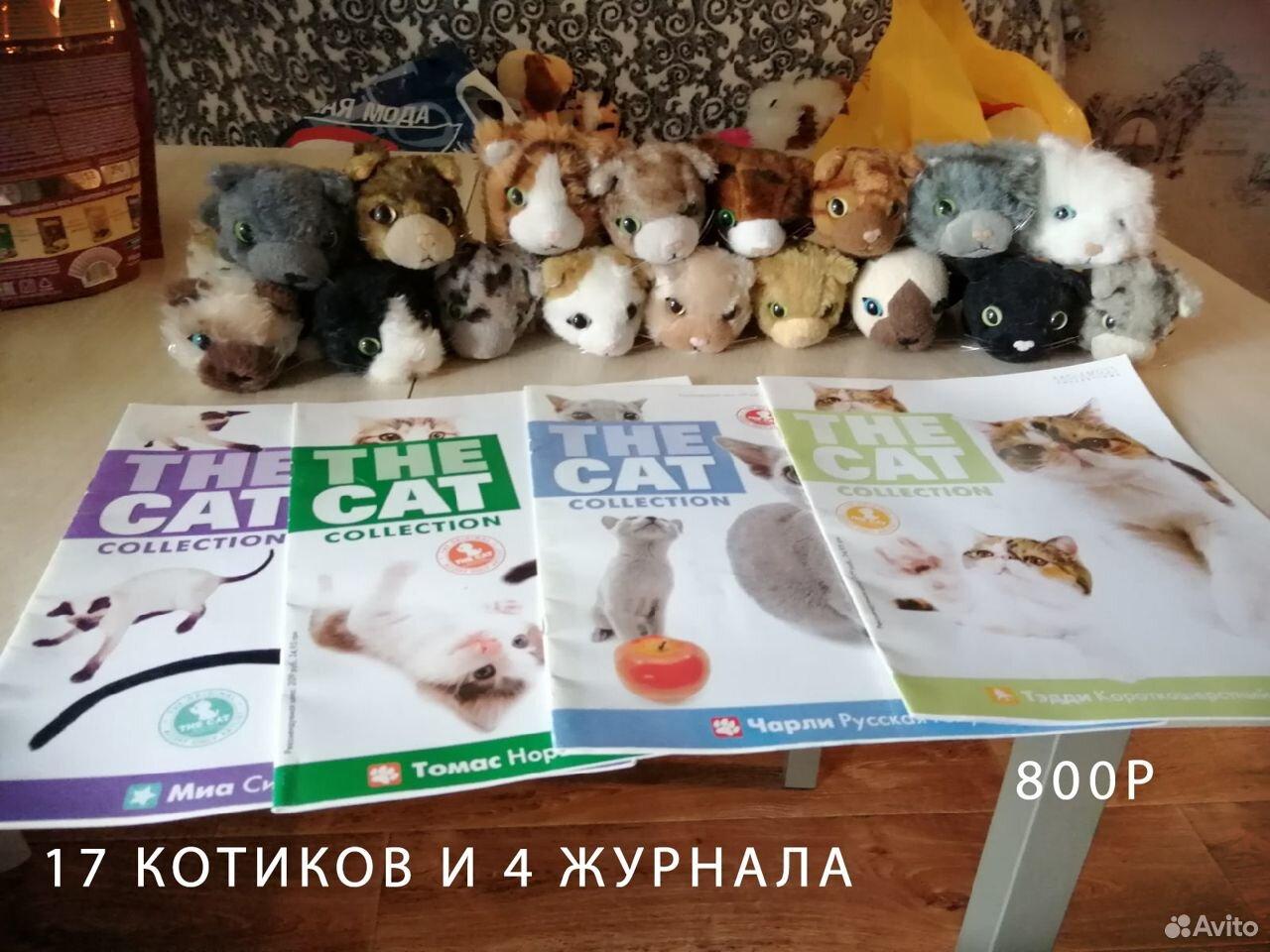 Разные игрушки  89106972331 купить 4
