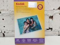 Фотобумага 4R (10,2х15,2) глян. 200г/м 100л. Kodak