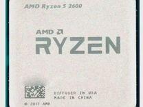 Комплект игровой ASRock B450 Pro4+Ryzen 5 2600 — Товары для компьютера в Тюмени