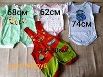 Маечки 62-68 см,футболки,боди,плавки