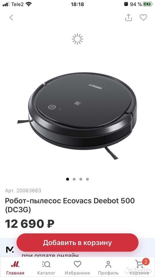 Ecovacs Debot 500