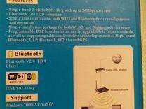 Bluetooth & Wi-Fi Адаптер