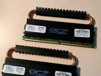 Оперативная память OCZ pc2 6400 2 gb dual ch (2 пл