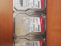 Жёсткие диски Toshiba P300 500Gb