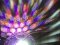 Продам диско-шары