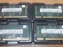 Модуль памяти для ноутбука 2Гб DDR2