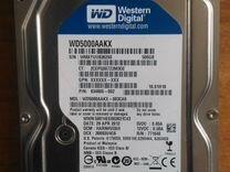 Жесткий диск WD5000aakx