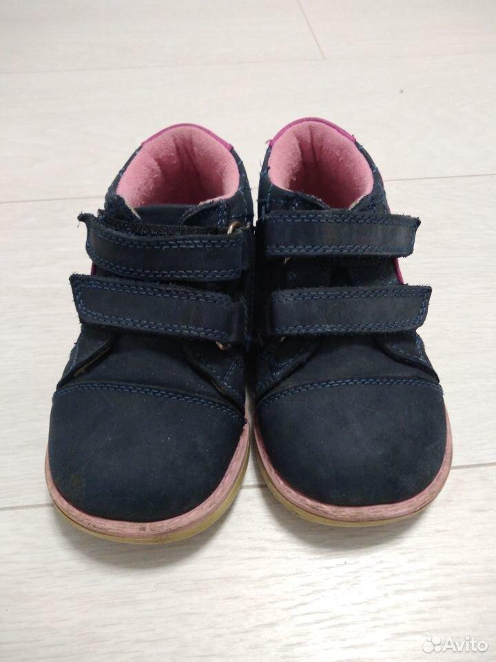 Ботинки  89062227602 купить 1