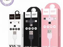 USB кабель Original X10 2 в 1 Apple + Micro
