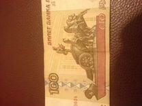 Продаю 100 рублей без модификации