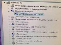 Видеокарта Ati Radeon HD 6450 1 Gb (рабочая)