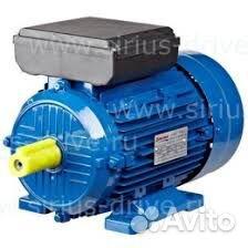 Электродвигатель однофазный  89182620740 купить 2