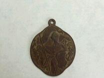 Жетон 1917г
