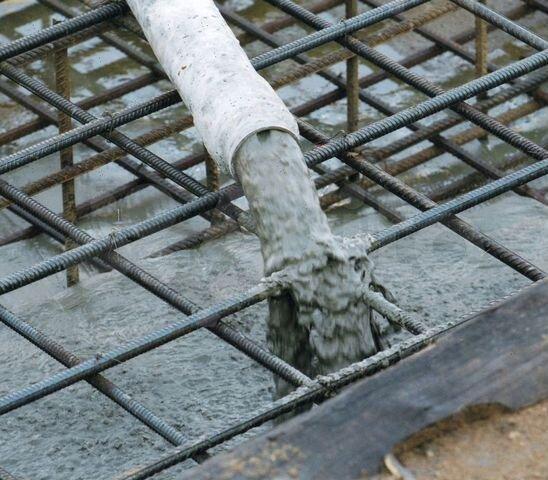 бетон ракитное